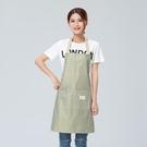 圍裙韓版時尚可愛女廚房做飯