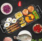 烤盤 韓式家用電烤爐 無煙不粘烤肉機電烤...