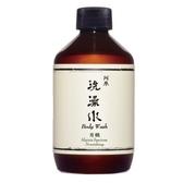 【剩餘3瓶,賣完為止】阿原肥皂 月桃洗澡水(250ml/瓶)x1