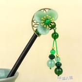 髮飾 氣質綠色發飾女成年古風木制盤發簪子優雅復古典漢服步搖頭飾發釵 9號潮人館