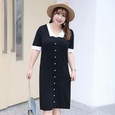中大尺碼~撞色領口休閒學院風短袖連衣裙(XL~4XL)