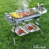 電烤盤 戶外可折疊燒燒烤爐外出活動燒烤活動架不銹鋼燒烤爐野炊燒烤架 618狂歡購