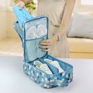 旅行鞋子收納袋整理包防塵鞋袋收納包3位大容量旅遊便攜鞋盒鞋包