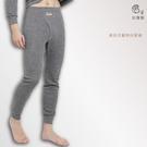 【福井家康】 備長炭男性前開口保暖長褲 / 台灣製 / 98982 / 單件組
