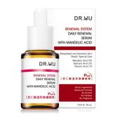 DR.WU 杏仁酸溫和煥膚精華 15ML【康是美】
