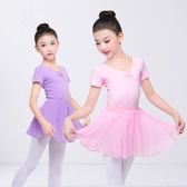 兒童體操服 兒童舞蹈服女夏季芭蕾舞練功服短袖連體服考級中國舞體操表演服裝 小宅女