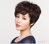 假髮女短卷髮中老年媽媽短髮輕薄蓬鬆透氣空心絲仿真髮 LJ6295『東京潮流』