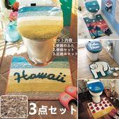 三件套【己沋米】日本高檔馬桶套坐便套通用加厚馬桶墊坐墊馬桶圈