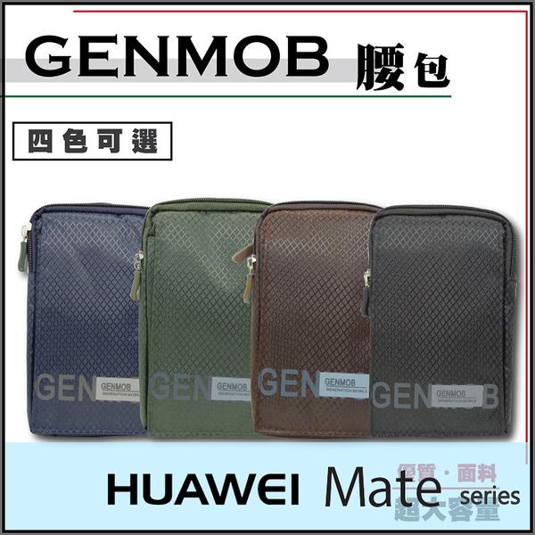 ●GENMOB 腰包/腰掛/錢包/收納包/華為 HUAWEI Ascend Mate/Mate7/Mate8