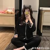 睡衣女春秋款2021年新款可愛日系大碼蕾絲花邊長袖家居服套裝夏季 美眉新品