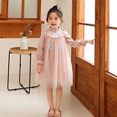 女童中國風絲絨裙連身裙小洋裝兒童秋季長袖連衣裙中大童秋裝古風盤扣流蘇刺繡紗裙2021新款