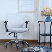 椅套通用電腦椅套罩分體辦公室升降旋轉座椅靠背椅背套 mc8855『東京衣社』