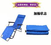 優惠兩天-睡椅折疊椅折疊床辦公室簡易午休床加厚加固3用圓管178 BLNZ