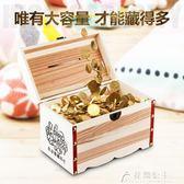 韓國創意超大大號存錢罐成人兒童防摔儲蓄罐紙幣只進不出女孩抖音花間公主