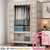 80cm 衣柜家用簡約簡易布衣柜鋼管加粗加固加厚掛衣櫥【匯美優品】
