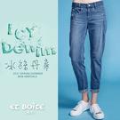 【專櫃新品】冰絲骨感男友褲(深藍) - BLUE WAY ET BOîTE 箱子