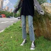 直筒褲高腰牛仔褲女春秋新款秋裝百搭顯瘦寬鬆闊腿九分直筒褲子 伊羅鞋包