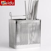 筷子籠 掛式筷子筒瀝水不銹鋼筷子籠廚房筷子盒家用筷子架 快速出貨