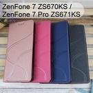 青春隱扣皮套 ASUS ZenFone 7 ZS670KS / 7 Pro ZS671KS (6.7吋) 多夾層