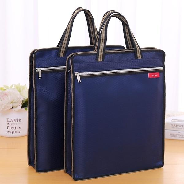 補習袋女豎式手提袋牛津帆布文件袋學生書本資料袋【聚寶屋】