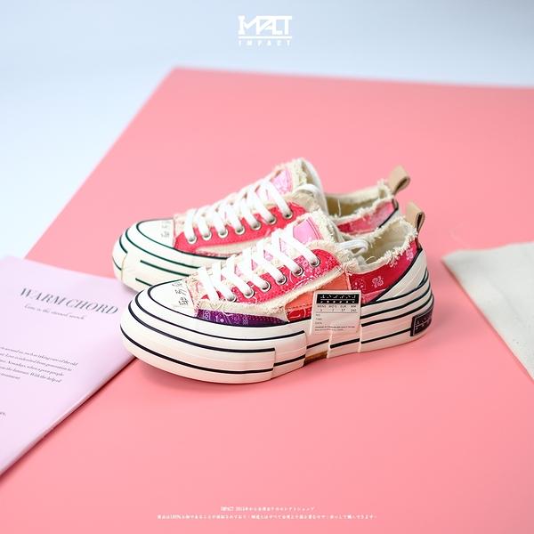 IMPACT xVESSEL G.O.P. Lows Valentine 情人節限定款 粉紅 解構帆布鞋 F21X14P