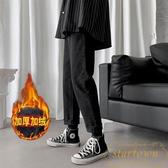 牛仔褲韓版復古男士加絨加厚寬松直筒長褲【繁星小鎮】