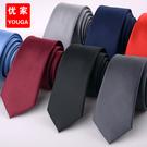 領帶 韓版男士商務休閒5cm純色光面結婚英倫時尚窄版領帶 城市科技