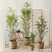 仿真竹子落地假竹子客廳新中式禪意綠植盆栽擺件大型植物裝飾盆景 NMS樂事館新品