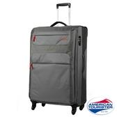 AT美國旅行者 31吋Ski商務旅遊布面行李箱(灰/紅)