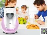 沖奶機  全自動沖奶機沖奶神器恒溫器調奶機泡奶沖調機奶粉機器220V MKS雙11狂歡
