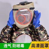 防馬蜂服 馬蜂服透氣加厚帶風扇的連體衣防螞蜂散熱金環胡蜂防護服虎頭蜂