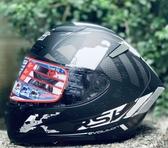RSV安全帽,SPYDER,終極/消光黑銀