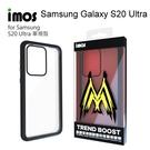 【iMos】Case-M美國軍規認證手機殼 SAMSUNG S20 Ultra (6.9吋) 雙料 防震 防摔殼 背蓋