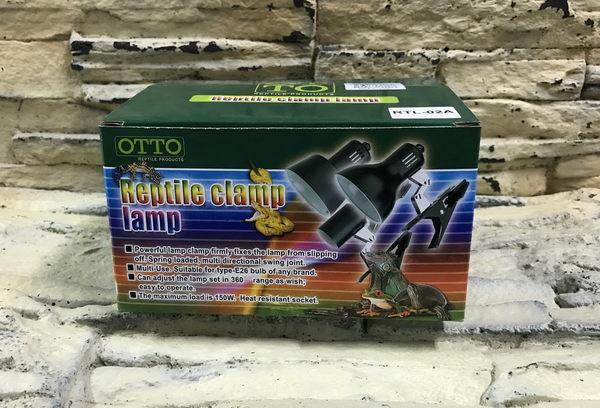 【西高地水族坊】OTTO奧圖 寵物爬蟲專用夾燈 胡瓜型 (RTL-01A型)