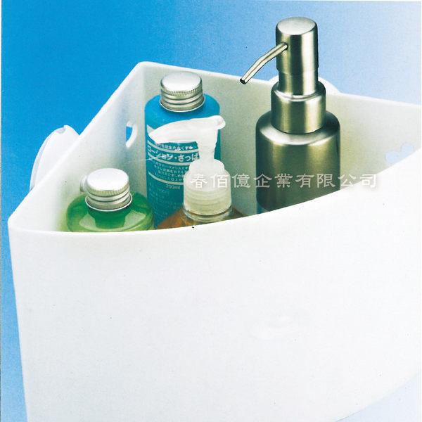 派樂 強力吸盤衛浴收納盒/角落架(長方形+三角款+平台款共3入) 吸盤收納 浴室架 置物架 牆角架