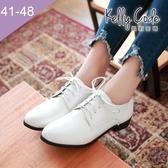 大尺碼女鞋-凱莉密碼-復古經典素面百搭小圓頭牛津鞋2.5cm(41-48)【HB256】白色