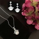 S925純銀針時尚珍珠鑲鋯石項鍊耳環套裝...