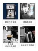 家用咖啡機辦公室意式泵壓式半自動聯保220V 衣間迷你屋LX