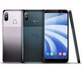 HTC U12 life 6吋雙主鏡頭美拍智慧機 4G/64G【加送空壓殼+保貼】