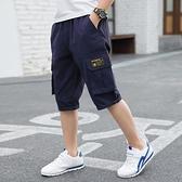 男童短裤 男童褲子工裝褲短褲外穿七分褲夏季新款洋氣兒童休閒中褲大童薄款