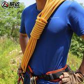 攀岩用品戶外登山繩子速降繩攀巖繩救援繩安全繩保護繩索 貝芙莉