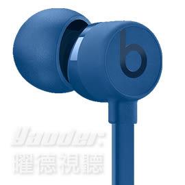 【曜德★新上市★免運】Beats urBeats 3 藍色 耳道式耳機 3.5mm 接頭