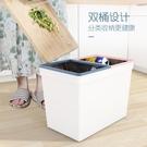 干濕分離特大號垃圾桶簡約家用廚房客廳衛生間臥室無蓋分類垃圾筒NMS【蘿莉新品】