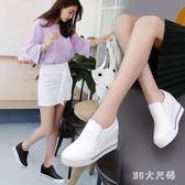 內增高女鞋新款夏季一腳蹬小白鞋休閒鬆糕厚底坡跟單鞋樂福鞋 Gg2094『MG大尺碼』