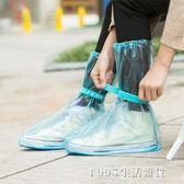 鞋套 家用鞋套防水雨天兒童學生防雨鞋套防滑加厚耐磨成人戶外雨鞋套 1995生活雜貨