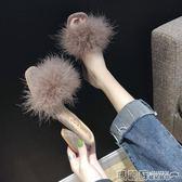 毛毛鞋 秋季社會一字拖時尚韓版中跟毛毛拖鞋女外穿百搭粗跟女鞋 瑪麗蘇