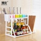 廚房置物架免打孔調料調味架油鹽醬醋收納架刀架落地筷子廚具用品 店慶降價