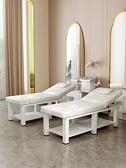快速出貨 美容床美容院專用按摩床推拿床折疊床家用火療床紋繡床美體床