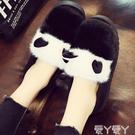 加絨豆豆鞋秋冬季加絨豆豆鞋女新款韓版網紅懶人防滑棉鞋學生外穿保暖毛毛鞋 新年禮物