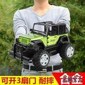 遙控玩具車 兒童遙控車越野車吉普車男孩充電動遙控汽車玩具車 AW13480【花貓女王】